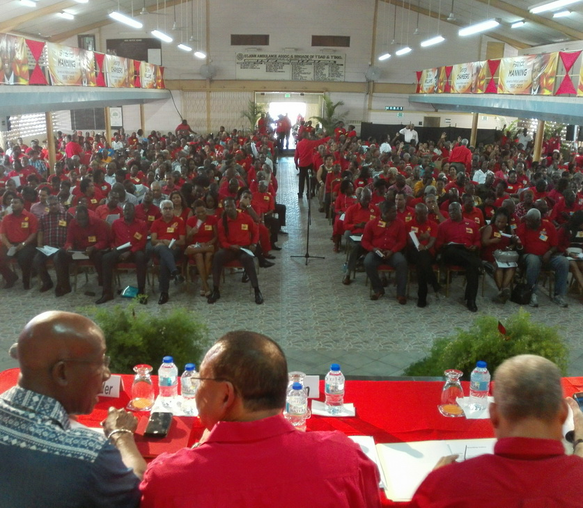 PNM Special Convention Leading Image